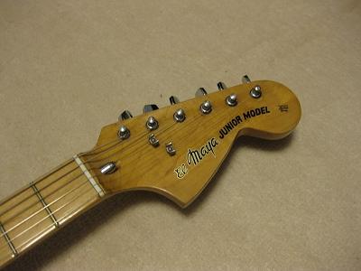 El Maya Stratocaster 1970s Made